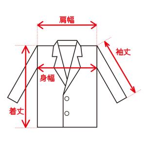 衣類ジャケット採寸表無料イラスト