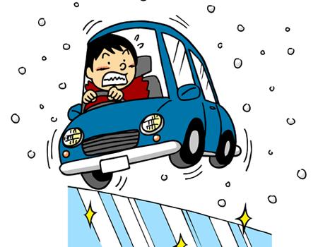 凍結スリップ車イラスト