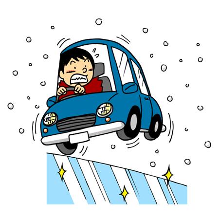 「雪道 スリップ イラスト」の画像検索結果