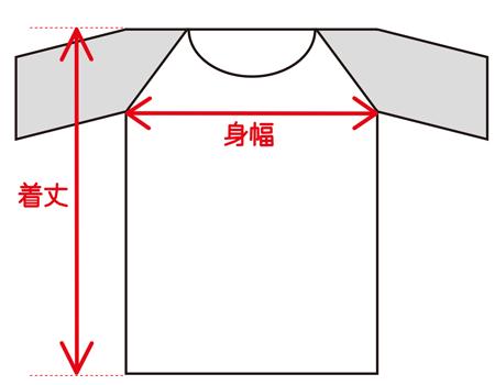 ラグラン採寸表衣類無料イラスト
