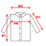 長袖シャツ採寸表イラスト無料