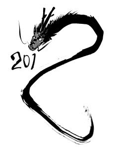 龍墨絵2012年干支辰年イラスト