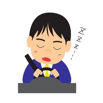 居眠り運転イラスト