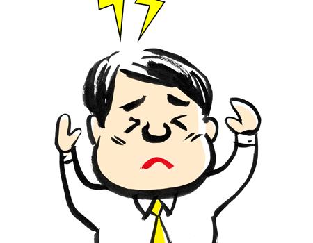 頭痛に悩む男性サラリーマンイラスト