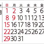 はがきサイズカレンダー2012