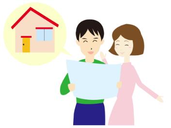 若い夫婦マイホーム購入計画