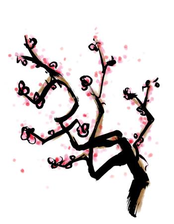 梅の花墨絵