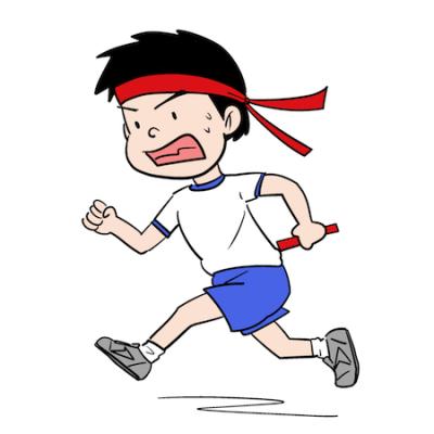 運動会のリレーで走る男の子★ ... : 未年 絵 : すべての講義