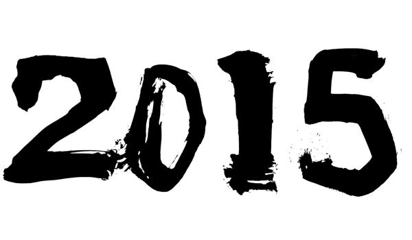 墨文字2015年イラスト素材