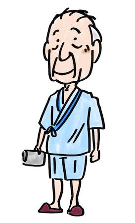 入院患者おじいさん