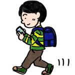 歩きスマホ子ども小学生イラスト