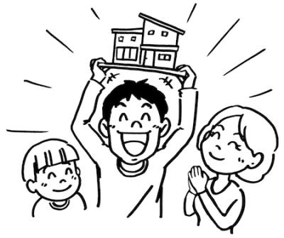 マイホーム家族線画
