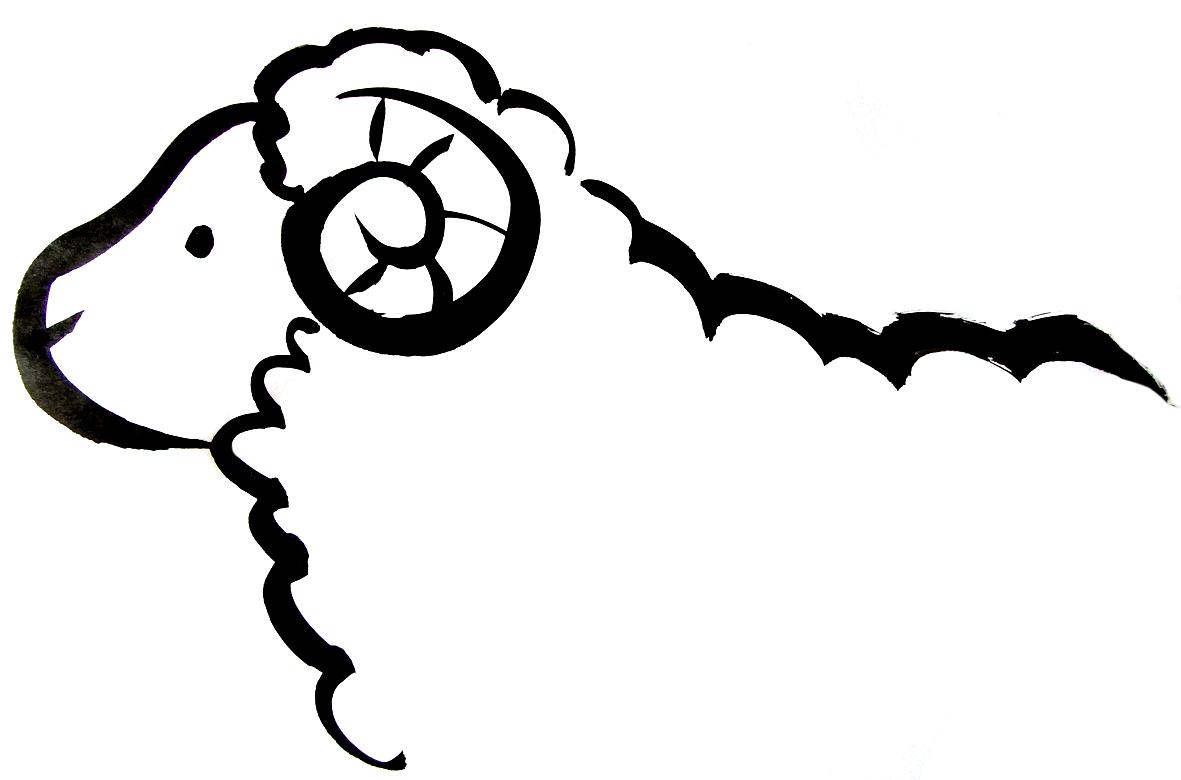 丸みのあるシンプルな羊墨絵イラスト