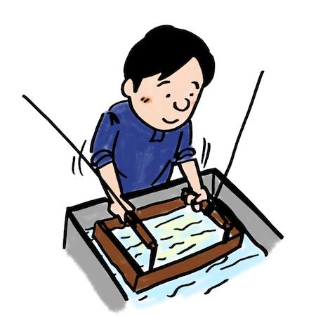 手漉き和紙職人イラスト