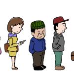 行列に並ぶ人たちイラスト