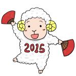 扇子を持って踊る羊イラスト