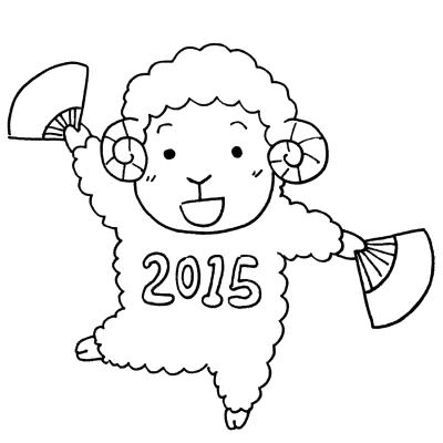 扇子を持って踊る羊イラスト線画
