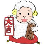 おみくじの大吉を引く羊イラスト