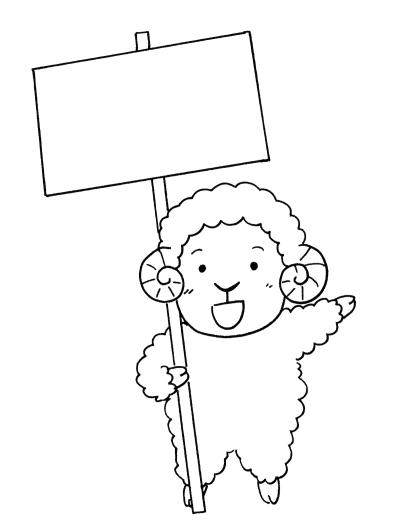 プラカードを持つ羊イラスト線画