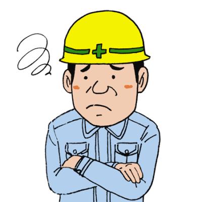建設作業員困った顔イラスト 悩んでいる困った顔の建設作業員の男性 | 無料イラスト配布サイトマン