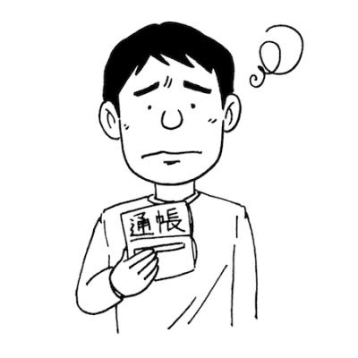通帳を見て困っている男性イラスト線画