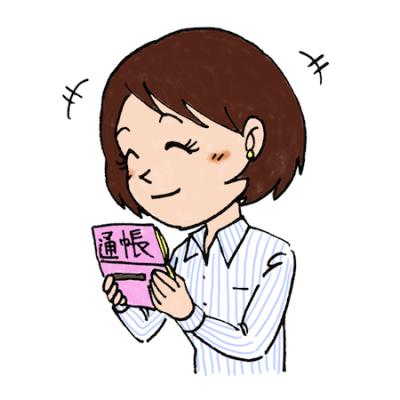 通帳を見て喜んでいる女性イラスト