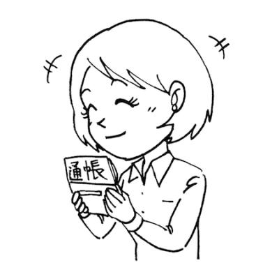 通帳を見て喜んでいる女性イラスト線画