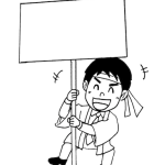 プラカードを持つ男性販売員イラスト線画