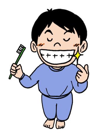 歯磨きで虫歯なし子どもイラスト