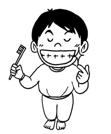 歯磨きで虫歯なし子どもモノクロイラスト