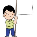 大きな旗を持つ子どもイラスト