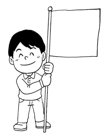 大きな旗を持つ子ども線画