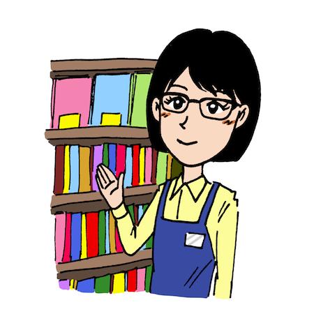 本屋書店の女性店員イラスト