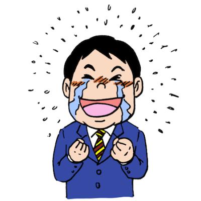 嬉し泣きする男性イラスト