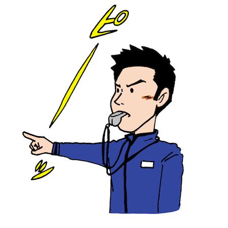 ホイッスルを吹く男性のイラスト