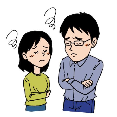 困って悩み顔の夫婦イラスト
