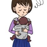 子どもを抱っこして悩む母親イラスト