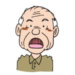 驚く顔おじいちゃん高齢者イラスト