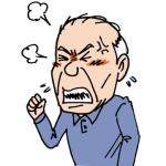 怒っているおじいちゃんイラスト