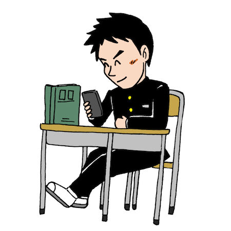 スマホに夢中な高校生イラスト