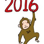 2016年にぶら下がる猿年賀状イラスト