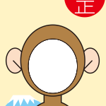 猿のかぶりもの年賀状テンプレート無料