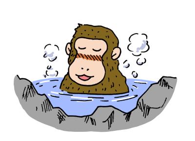 温泉に入っているお猿さん無料イラスト