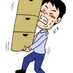 重い荷物を頑張って運ぶ男性イラスト
