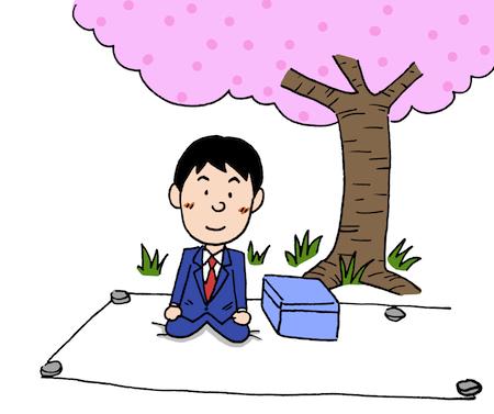桜のお花見場所取り社員イラスト