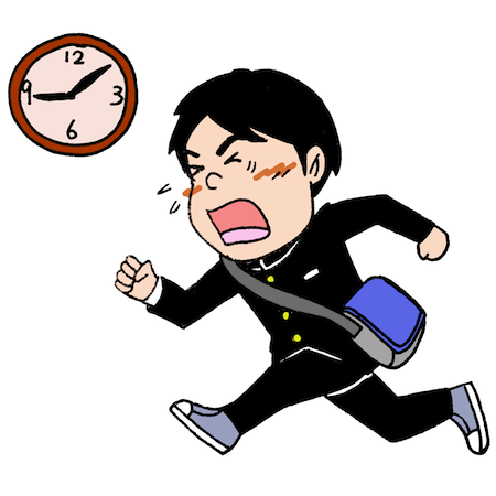 遅刻で走る急ぐ高校生イラスト