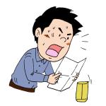 手紙を読む驚く顔焦る顔イラスト