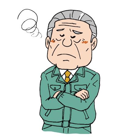 困った顔悩む顔の製造業社長イラスト