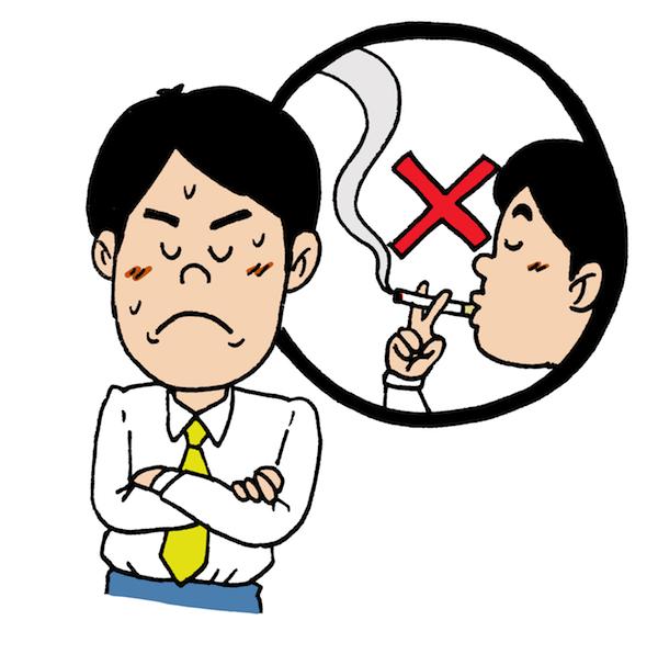 禁煙でタバコを我慢する人イラスト