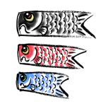鯉のぼり墨絵イラスト無料